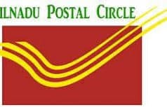 Tamilnadu Postal (GDS) Circle Recruitment 2017 128 Gramin Dak Sevaks (GDS) Posts