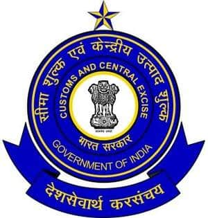 Central Board of Excise and Custom (CBEC) Recruitment 2018, Apply Online 06 Sports persons Posts