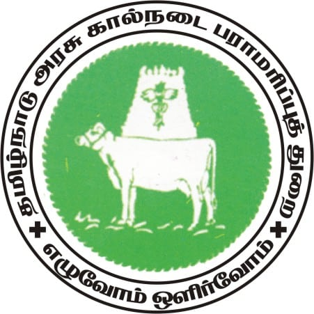 TNAHD Pudukkottai Recruitment 2020 Apply Now