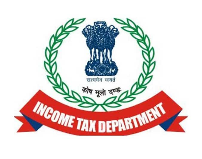TN Income Tax Recruitment 2018 – Apply Online 32 Inspector, Tax Assistant, MTS Posts