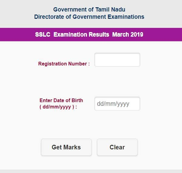 TN 10th Result Revaluation / Re totalling / Xerox Copy 2019