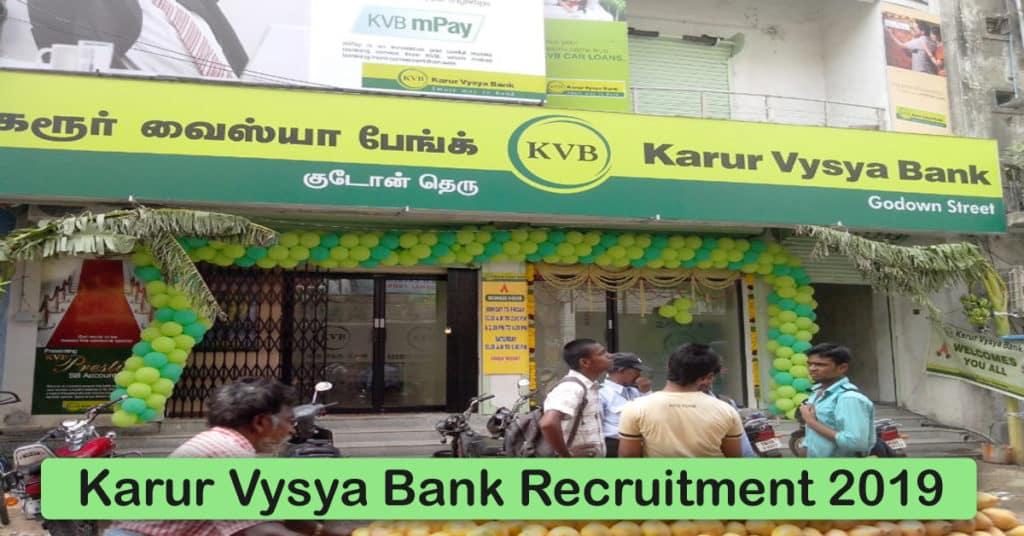 Karur Vysya Bank Recruitment 2020