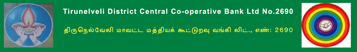 central cooperative bank online application