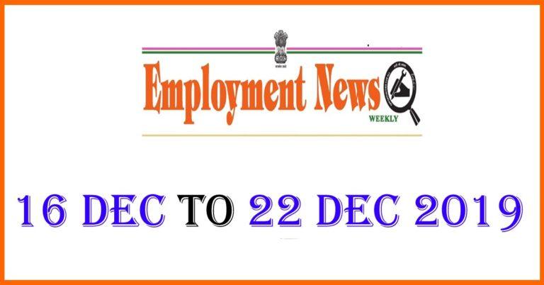 Employment News: 19 Dec to 22 Dec 2019 Job Updates