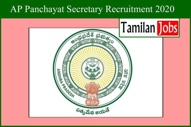 AP Panchayat Secretary Recruitment 2020 Out – 61 Posts
