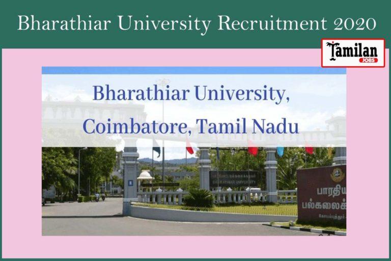 Bharathiar University Recruitment 2020 Out – Guest Faculty (Department of Bioinformatics) Jobs