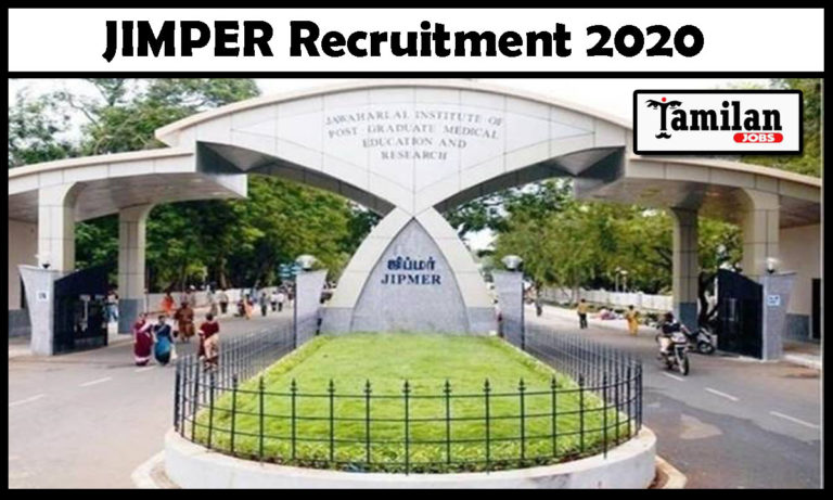 JIPMER Recruitment 2020 Out – Degree Candidates Apply for DEO Jobs