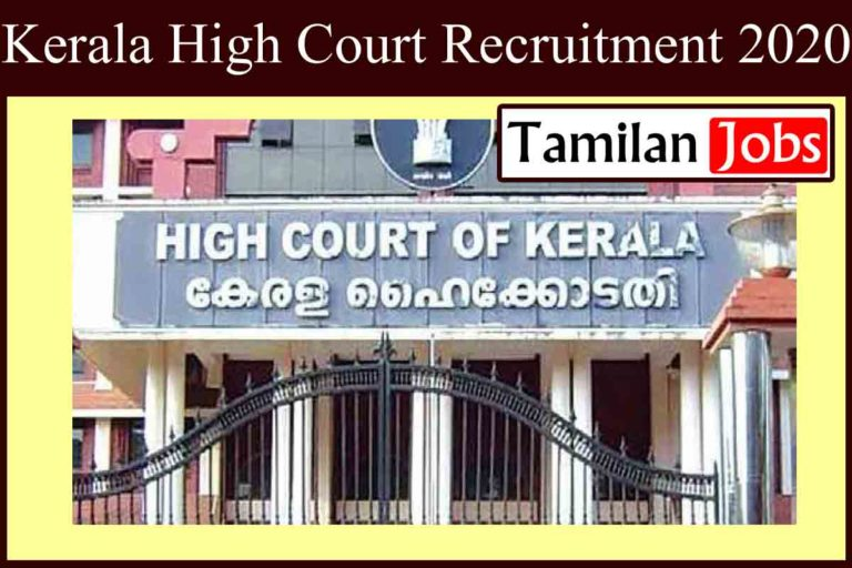 Kerala High Court Recruitment 2020 Out – Apply Typist Copyist Jobs