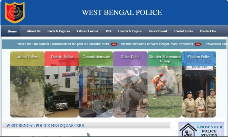 WB Police Constable Admit Card 2020 Exam date | Download Here