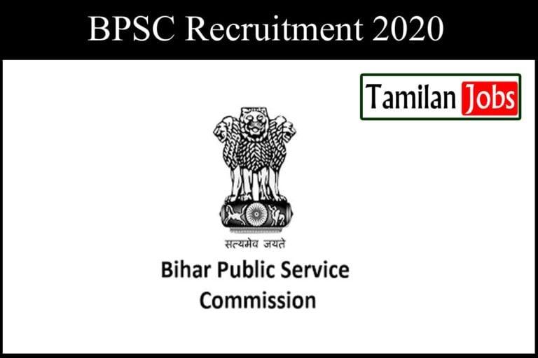 BPSC Recruitment 2020 Out – Apply Online 133 Professor Jobs