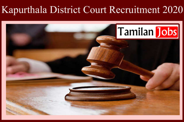 Kapurthala District Court  Recruitment 2020 Out – Sweepers Jobs