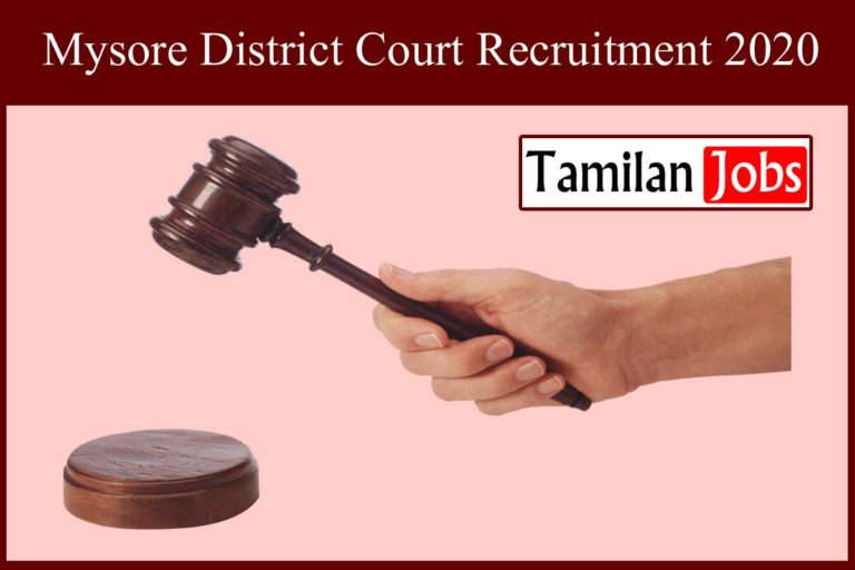 Mysore District Court  Recruitment 2020 Out – Any Degree with Typing Candidates Apply For Typist Jobs