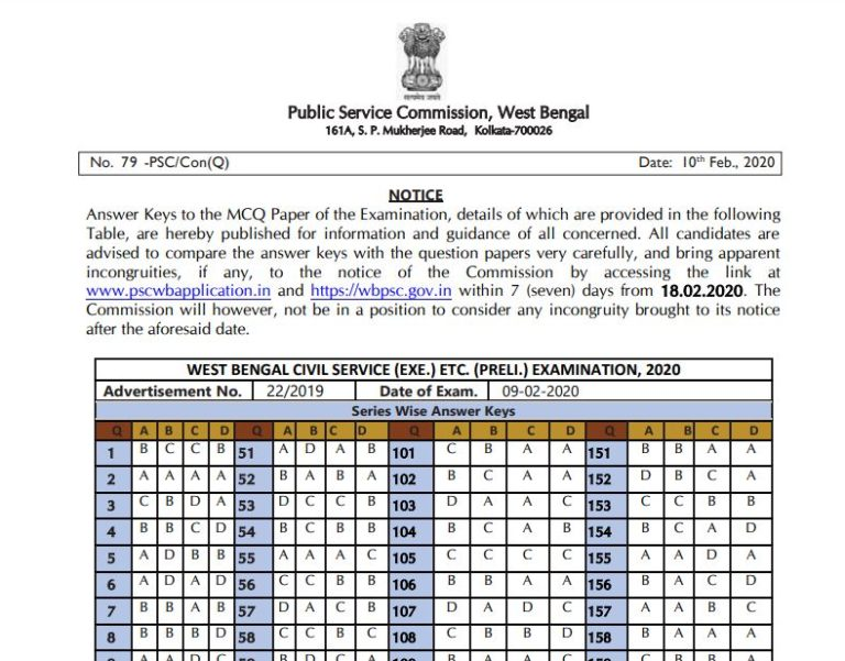 WBPSC Civil Service Answer Key 2020 PDF   West Bengal Civil Service Exam Key