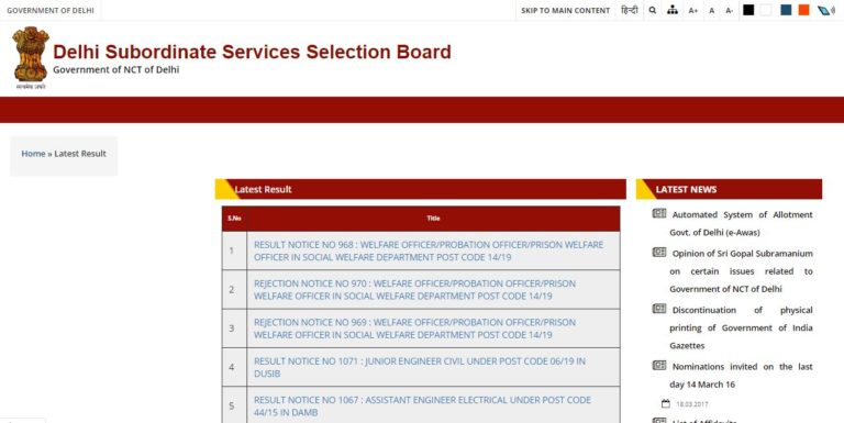 DSSSB Statistical Assistant Result 2020 OUT | Draughtsman, FSO Cut Off, Merit List