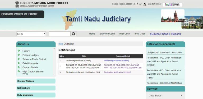 Erode District Court Admit Card 2020, Assistant, Masalchi Exam Date