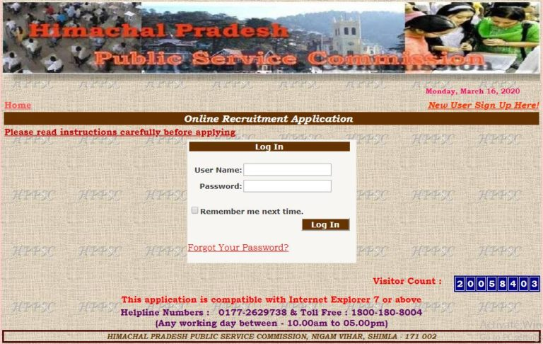 HPPSC Traffic Manager Admit Card 2020 OUT | Download Hall Ticket Here