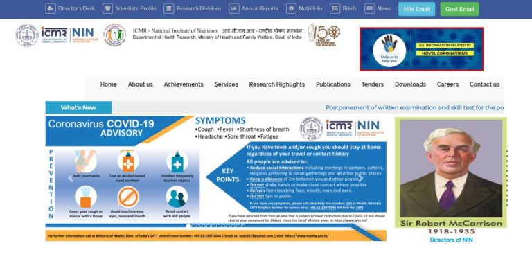 NIN UDC Admit Card 2020, LDC, Personal Assistant, Stenographer Exam Date @ nin.res.in