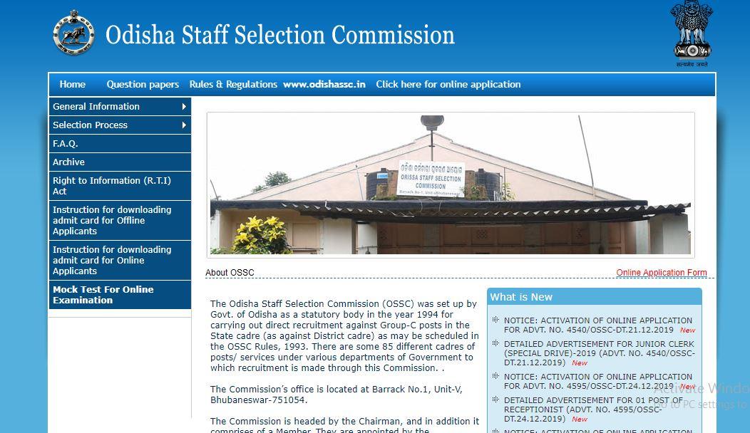 Odisha Industrial Promotion Officer Hall Ticket 2020