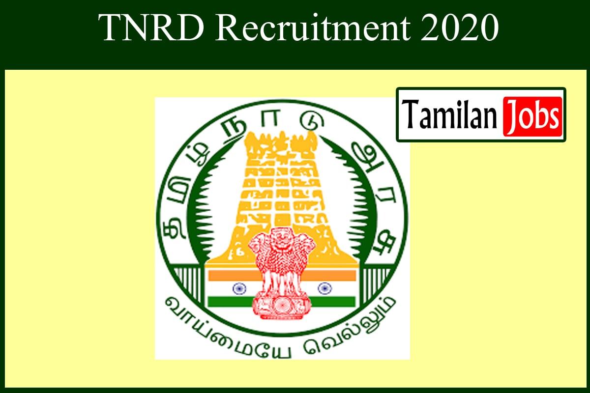 TNRD Recruitment 2020