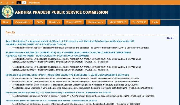 APPSC Forest Range Officer Mains Result 2021 (Released)| FRO Cut Off Marks, Merit List