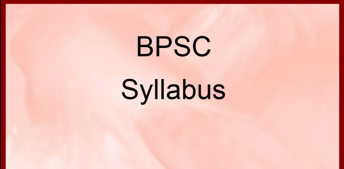 BPSC AE Civil Syllabus 2020