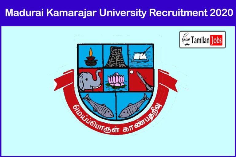 Madurai Kamaraj University Recruitment 2020 Out – Apply 35 Guest Lecturers Jobs
