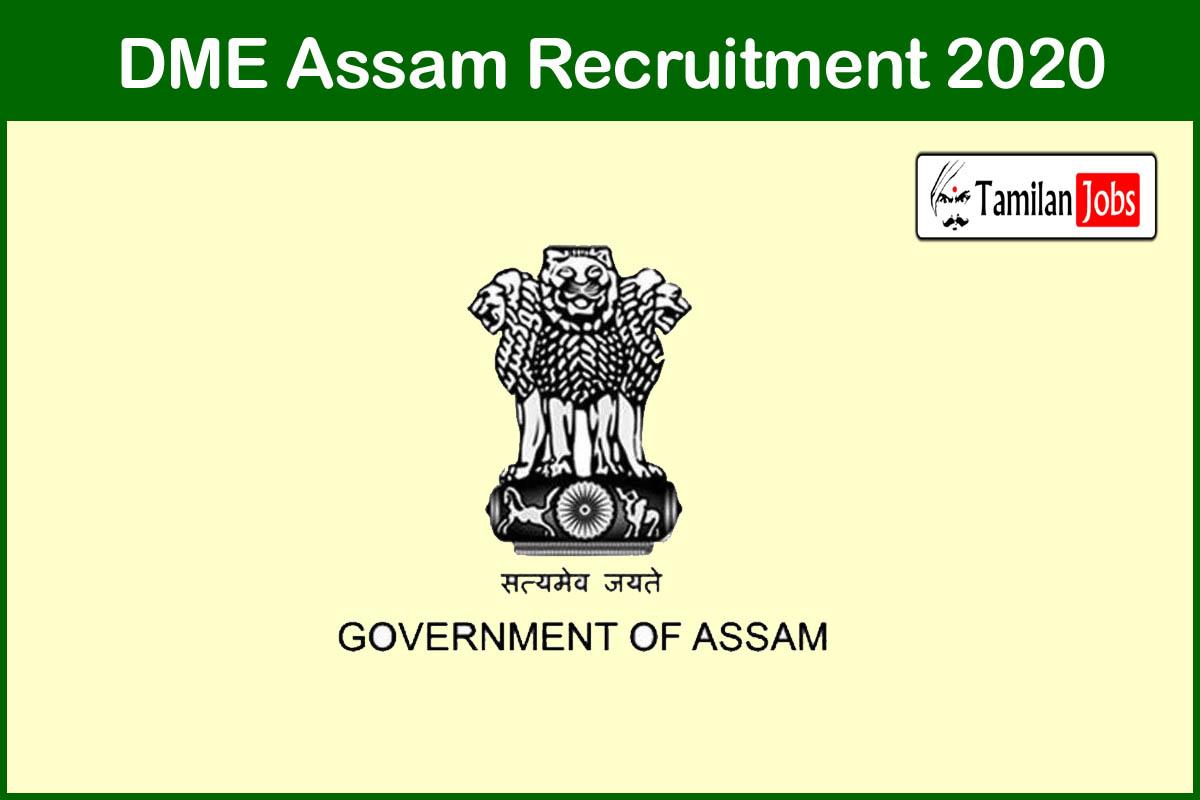 DME Assam Recruitment 2020