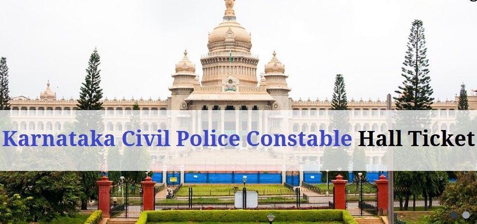 KSP Civil Police Constable Hall Ticket 2020
