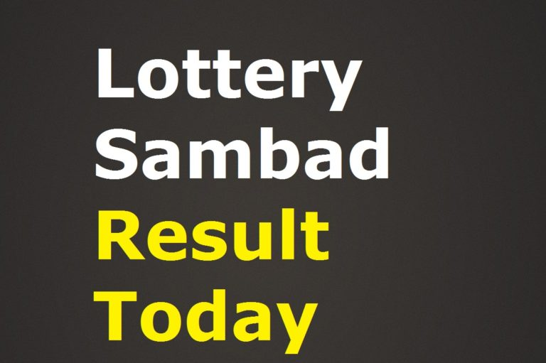 Lottery Sambad Today 4.3.2021 Result {Live} 11:55 AM, 4 PM, 8 PM