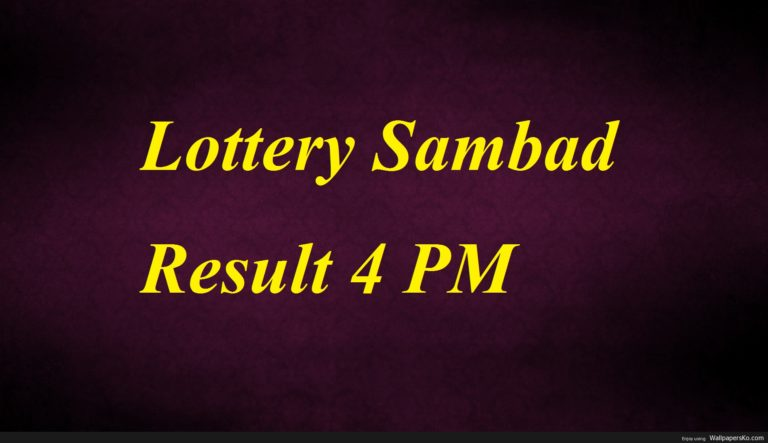 Lottery Sambad Evening Result 4 PM: Dear Chance Tuesday Result 28.7.2020