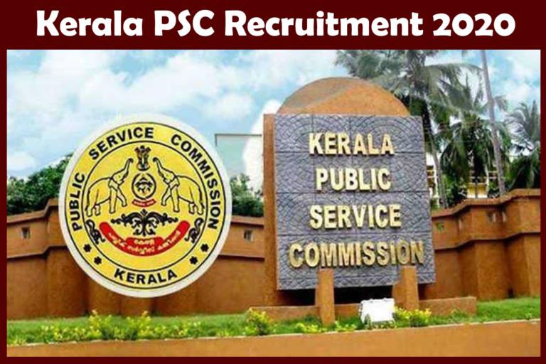 Kerala PSC Recruitment 2020 Released, 220 Job Vacancies!!!