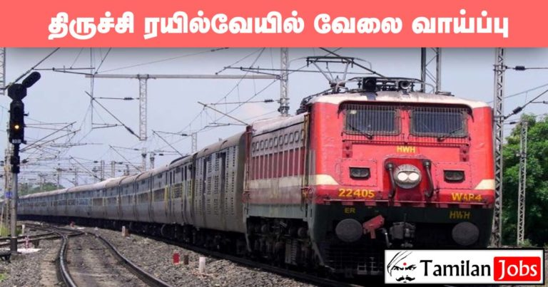 Southern Railway Recruitment 2020 Released – Apply Online 201 Jobs