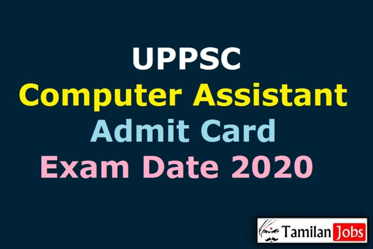 UPPSC Computer Assistant Admit Card 2020 OUT, Exam Date OUT @ uppsc.up.nic.in