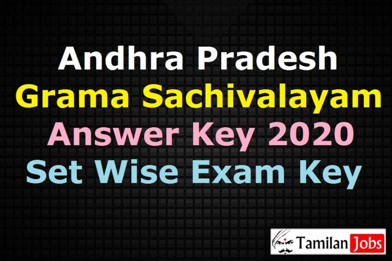 AP Grama Sachivalayam Answer Key 2020 PDF | Set Wise Exam Answer Key (A, B, C, D)