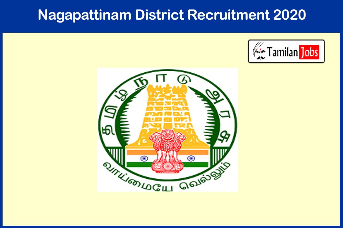 Nagapattinam District Cook Recruitment 2020