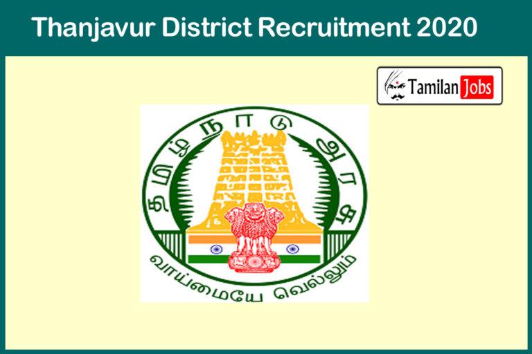 Thanjavur District Cook Recruitment 2020 Out – Check Details!