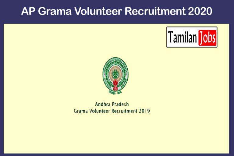 AP Grama Volunteer Recruitment 2020 Out – Apply Online 1133 Grama Volunteer Jobs