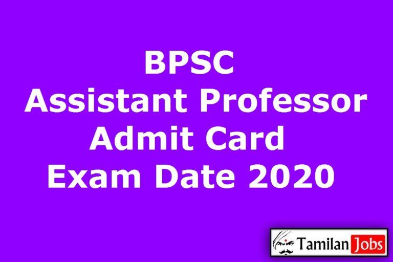 BPSC Assistant Professor Admit Card 2020, Exam Date @ bpsc.bih.nic.in