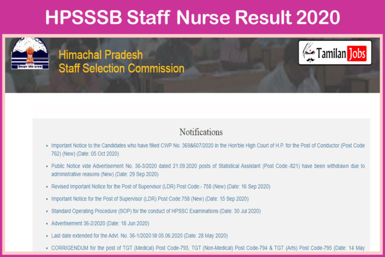 HPSSSB Staff Nurse Result 2020  (Out) | Conductor, Steno Typist Selection List @ hpsssb.hp.gov.in