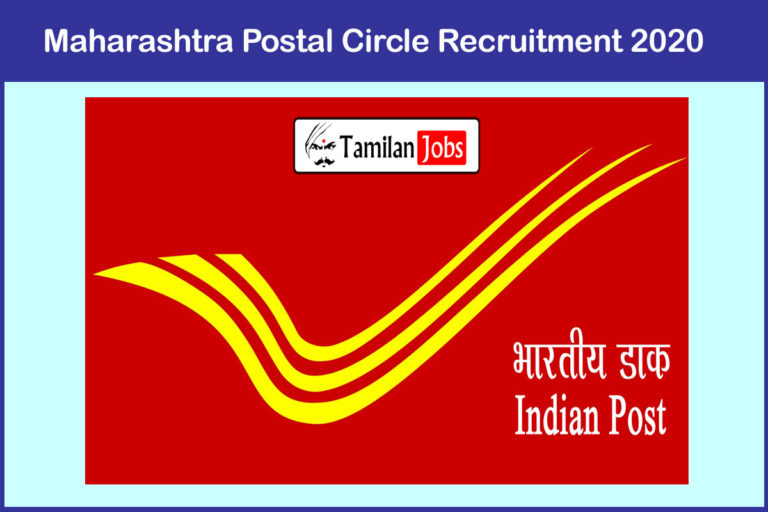 Maharashtra Postal Circle Recruitment 2020 Out – Apply 13 Skilled Artisan Jobs