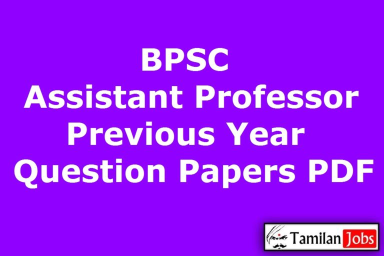 BPSC Assistant Professor Previous Year Question Papers PDF @ bpsc.bih.nic.in