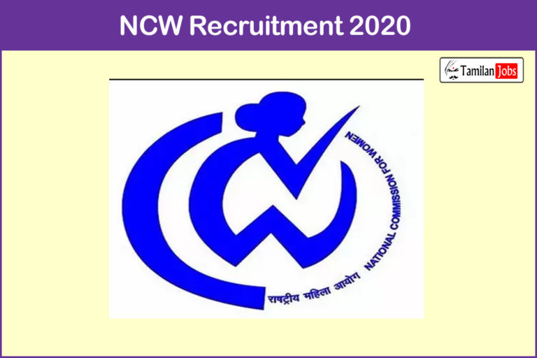 NCW Recruitment 2020 Out – Apply 10 Private secretary Jobs
