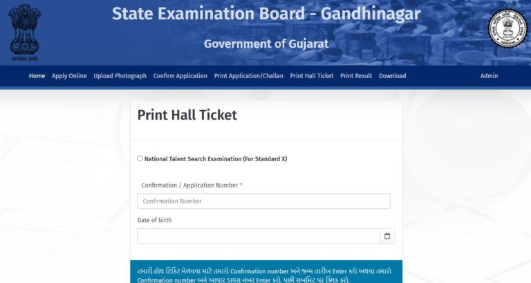 NTSE Gujarat Admit Card 2020 (OUT), National Talent Search Stage 1 Exam Date