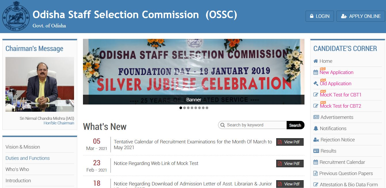 OSSC Junior Assistant Admit Card 2021
