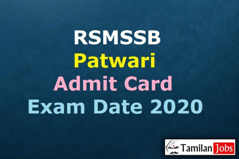 RSMSSB Patwari Admit Card 2021, Exam Date (Out) @ rsmssb.rajasthan.gov.in