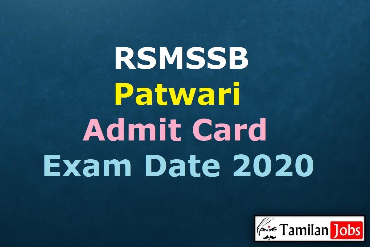 RSMSSB Patwari Admit Card 2020