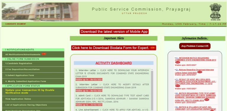 UPPSC Principal Admit Card 2021, Veterinary MO, Engineer Exam Date (Out)