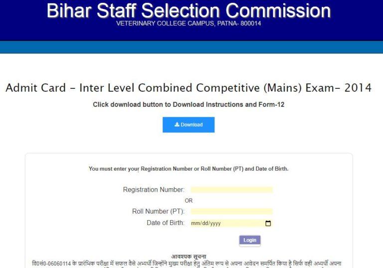 BSSC 1st Inter Level Admit Card 2020 (OUT), Bihar SSC Inter Level Mains Exam Date