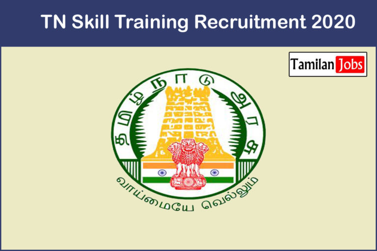 TN Skill Training Recruitment 2020 Out – Apply Computer Operator Jobs