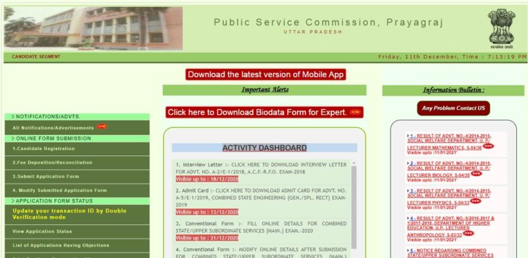 UPPSC Regional Inspector Admit Card 2020, RI Exam Date @ uppsc.up.nic.in